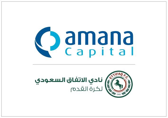https://www.amanacapital.com/أمانة كابيتال تصبح الراعي الرسمي لنادي الإتفاق السعودي
