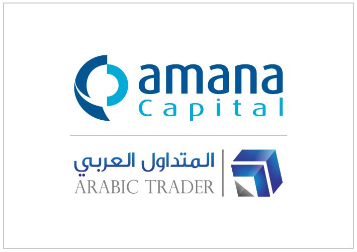 https://www.amanacapital.com/أمانة كابيتال تعقد شراكة مع المتداول العربي