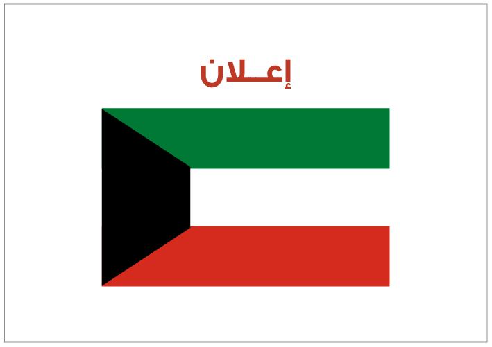 https://www.amanacapital.com/إطلاق شركة جديدة في الكويت ضمن المرحلة الثانية من اتفاقية أمانة كابيتال والمتداول العربي