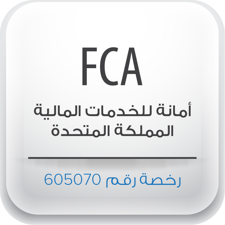 fca_license_ar.png