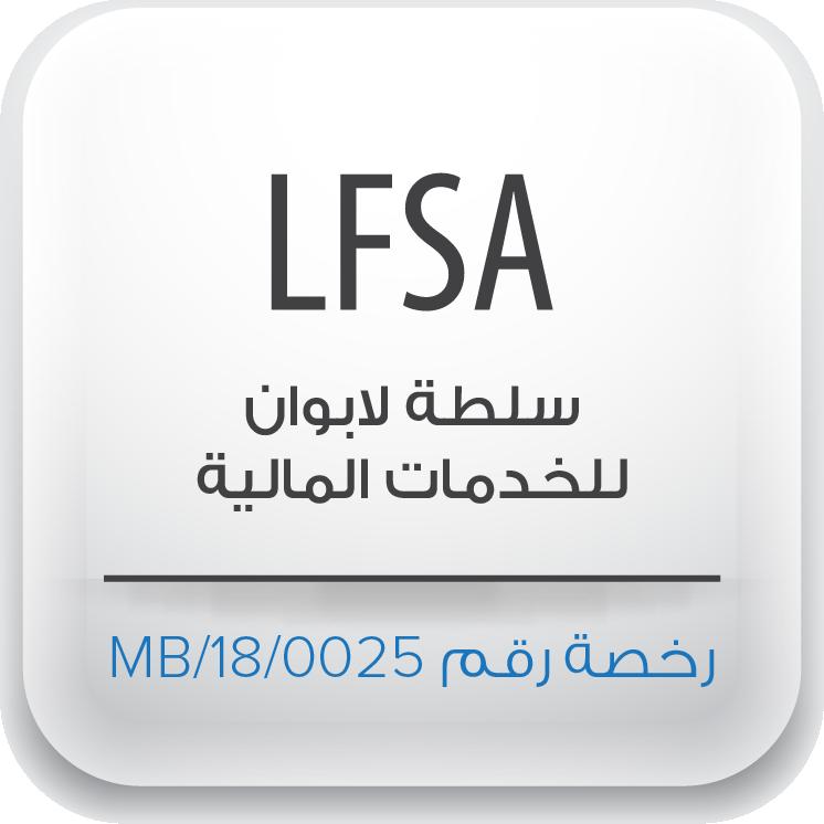 lfsa_license_ar.png