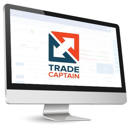 TradeCaptain